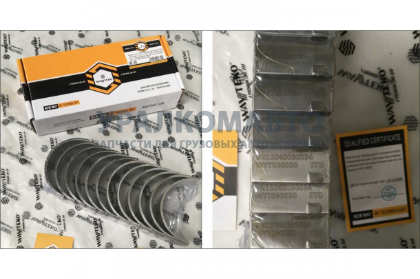 Вкладыши WD615 Евро2 шатунные STD (комплект 12 шт.) качество WAYTEKO PREMIUM